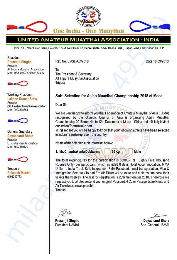 His selection letter from the National Federation - UAMAI