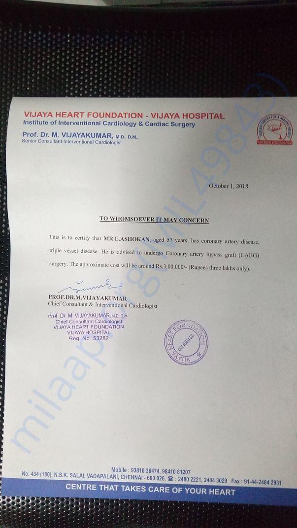 Doctors acknowledgement letter