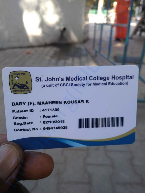 Baby Hospital Admission Card