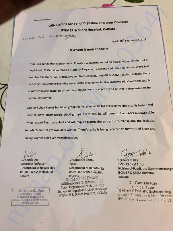 Doctor's report on condition and treatment for Rohan Kumar