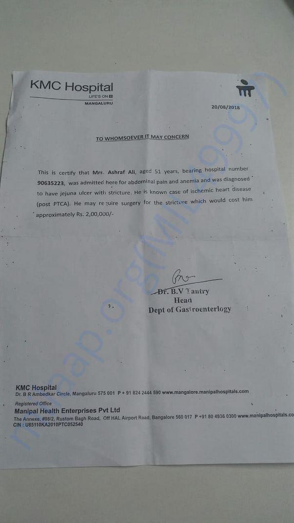 Hospital declaration