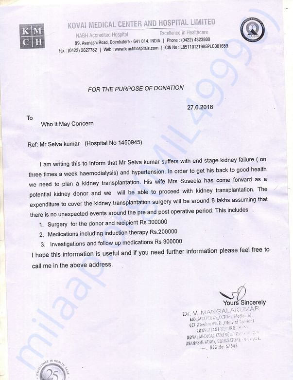 Copy of Doctors letter on the total expenditure