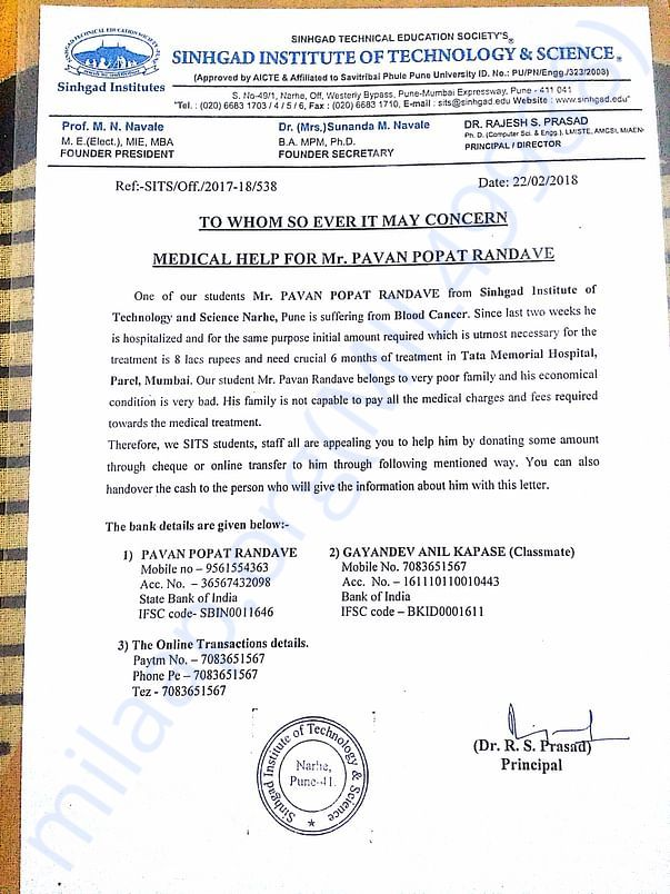 Letter from pavan's College