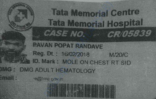 pavan's hospital card