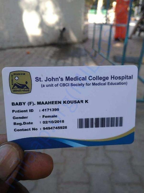 I'd card of patient