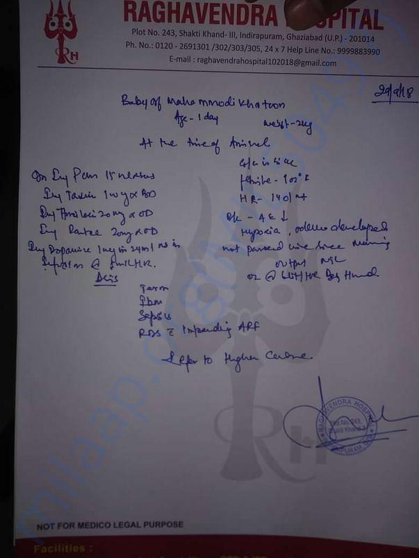 Hospital Letter to refer the higher hospital