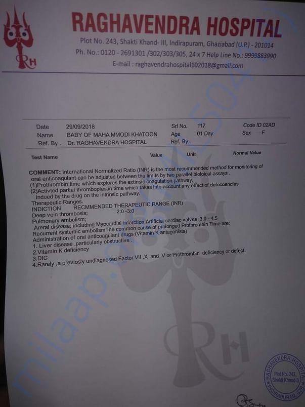 medical test report2