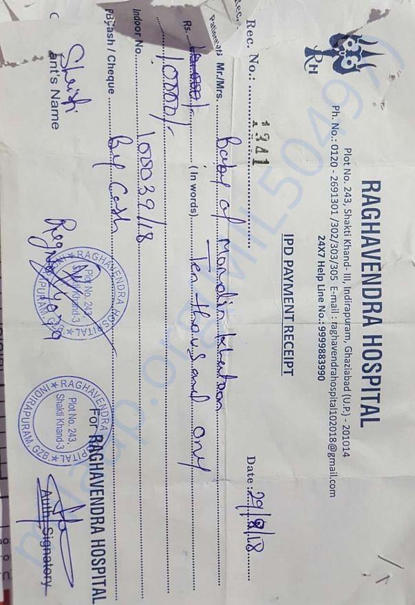 Payment Receipt @ raghvendra hospital