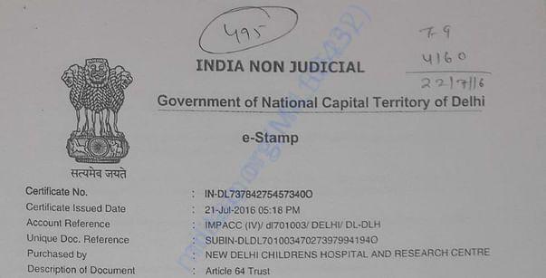 NDCHRC Trust Registration Document