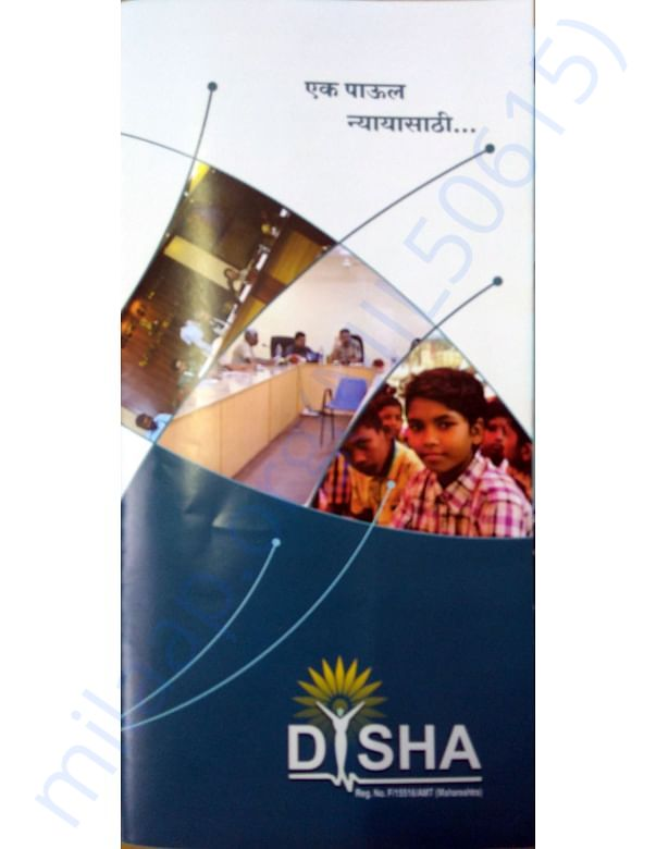 DISHA Brochure for further contact.