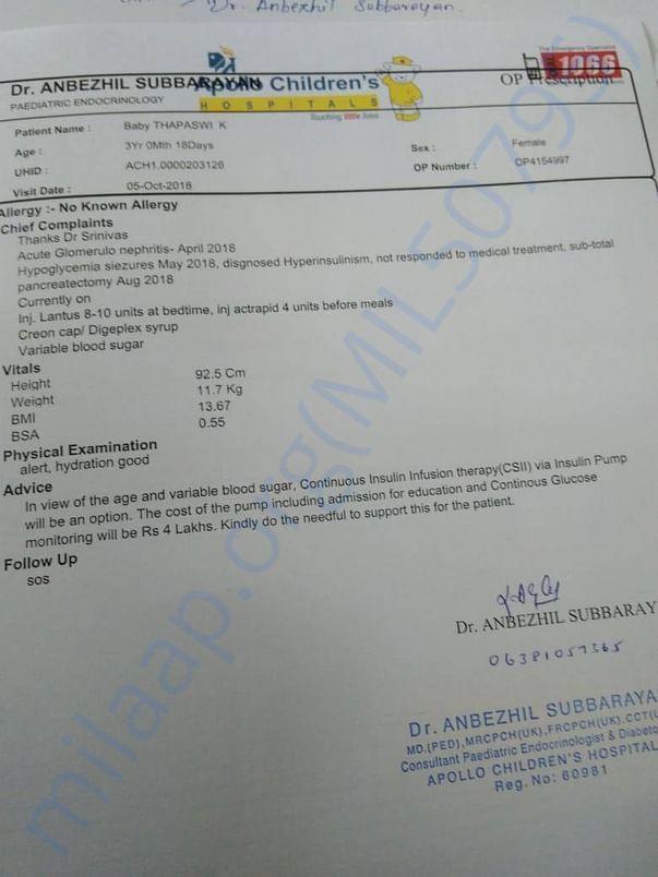 Medical estimates for temporary treatment