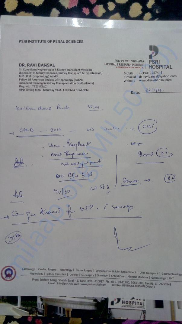 PSRI Hospital Dr. Prescription for Swap Transplant