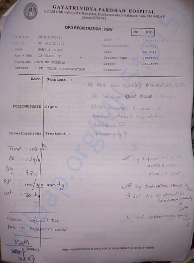 Medical document_2