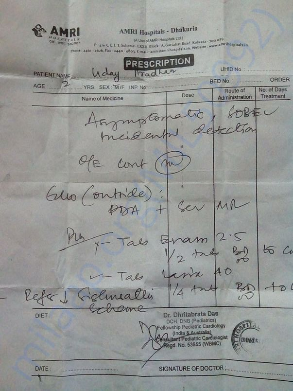 Treatment due at AMRI