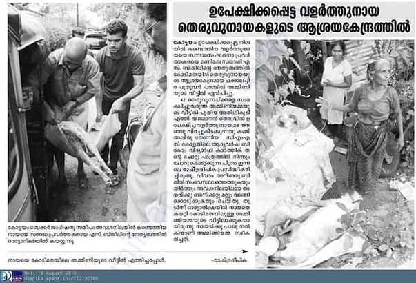 Ammini Amma providing shelter for the abandoned