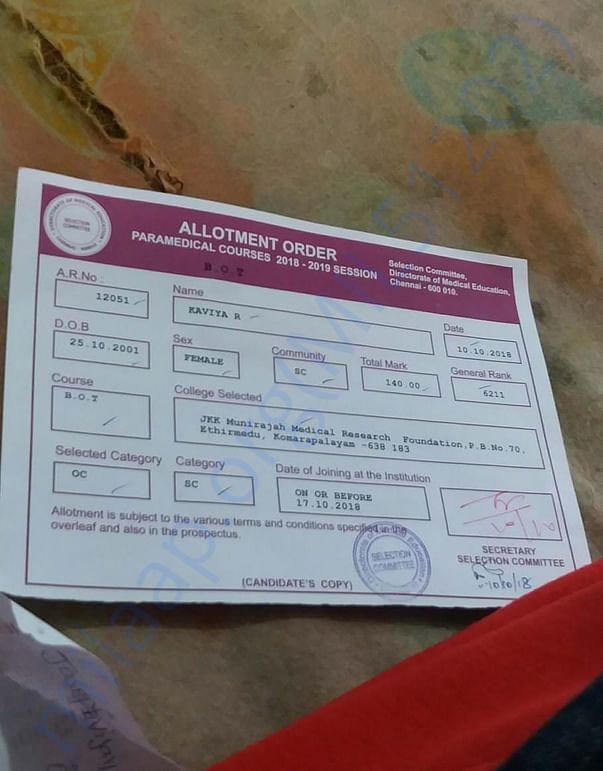 Allotment Order