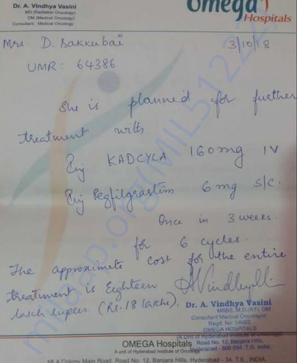 Doctor Estimate letter