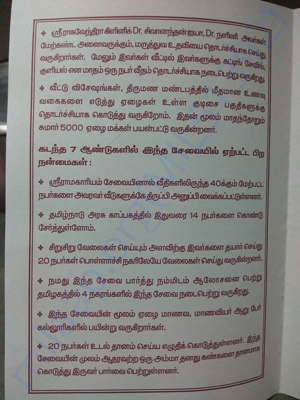 Notice 2