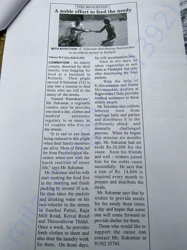 Newspaper Clip 1