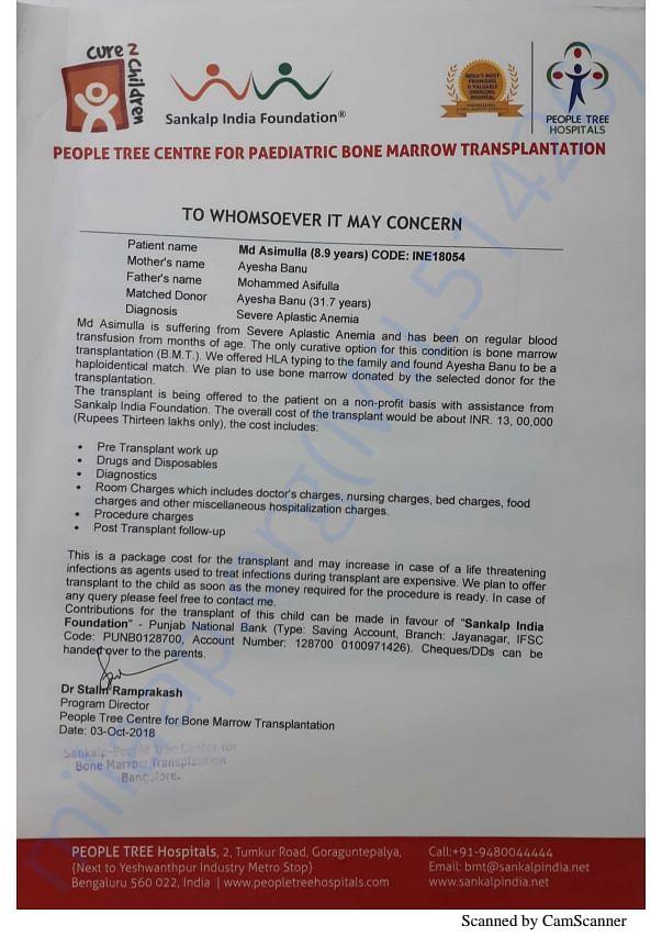 'Bone Marrow Transplant' Quotation Letter