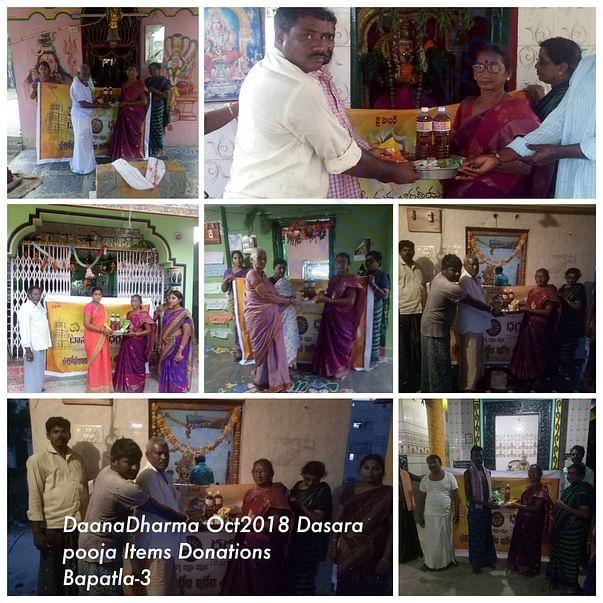 Pooja Items donations Dasara 2
