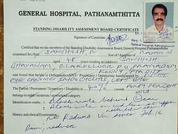 Help Santhosh Recover From Kidney Failure