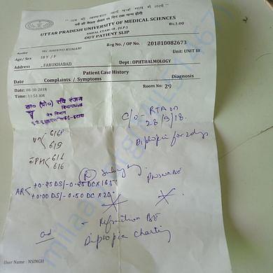 Seenu kumari Hospital report
