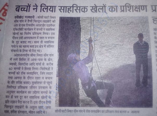 Media clipping about adventure camp organised by HCL