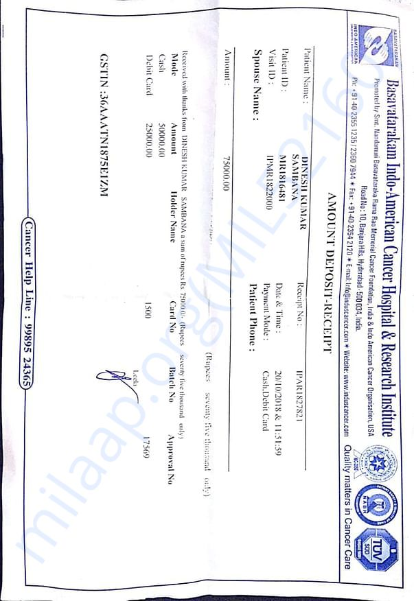 Initial admittion bill..will try to upload more