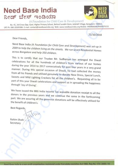 Request Letter to Support from Need Base India