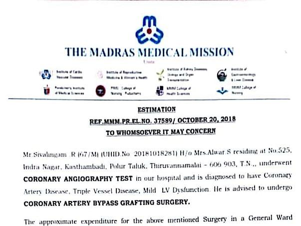 Help Sivalingam Undergo A Bypass Surgery