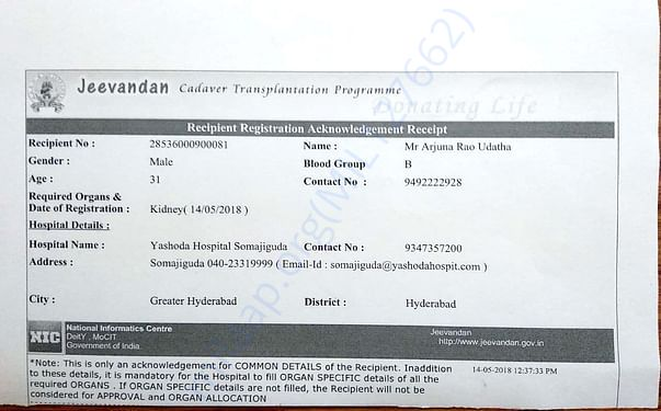 Hospital record for organ transplant