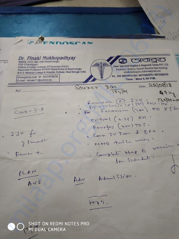 PRESCRIPTION, REPORTS AND PICTURE DIRECT FROM HOSPITAL