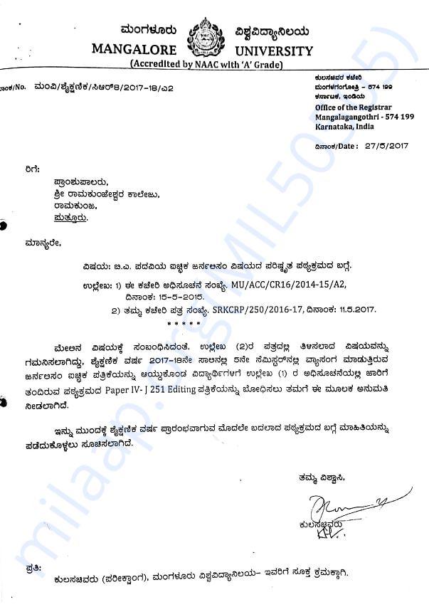 Kannada_University letter