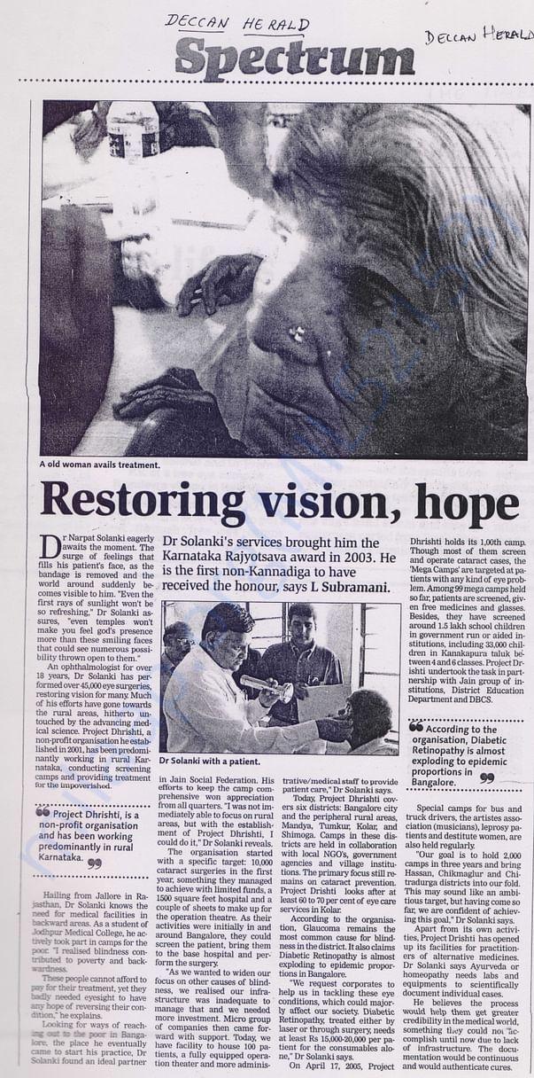 Deccan Herald Spectrum