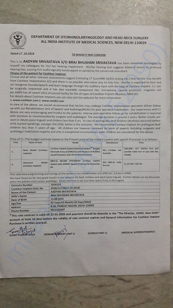 this is the estimate issued by AIIMS