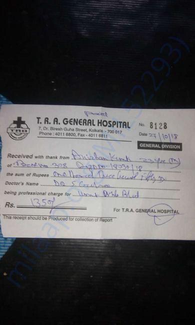 HospitalBill 27OCT