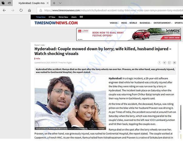 HELP US to SAVE Praveen_Pudi