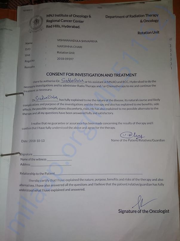 Consent report to Oncologist