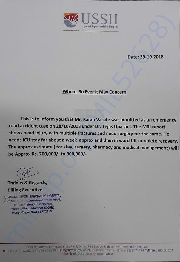 Upasani hospital letter