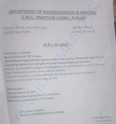 MRI report of Davinder Kaur