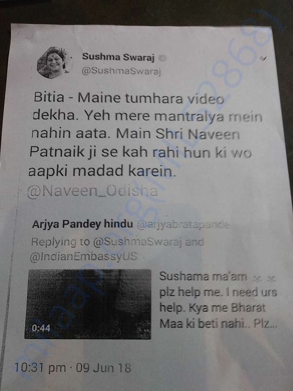 Sushma Swaraj's sympathy for this girl