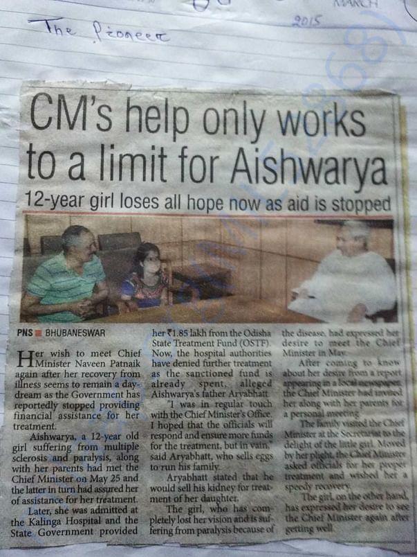 News regarding CM help