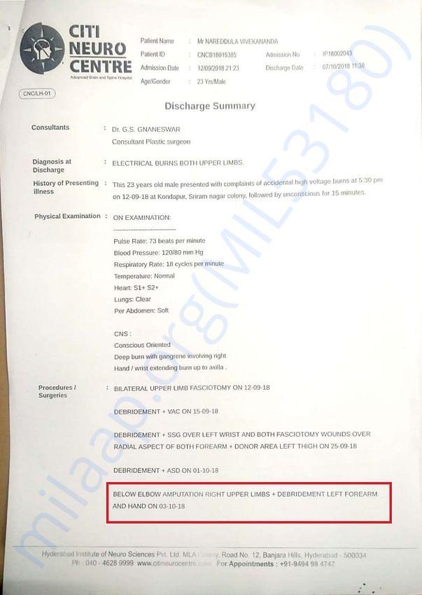 Discharge Summary