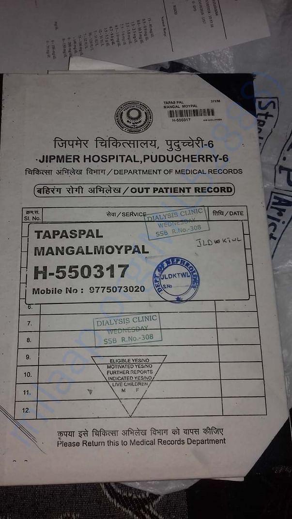 My elder brother  Pondicherry jipmer hospital