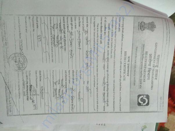 brith certificate