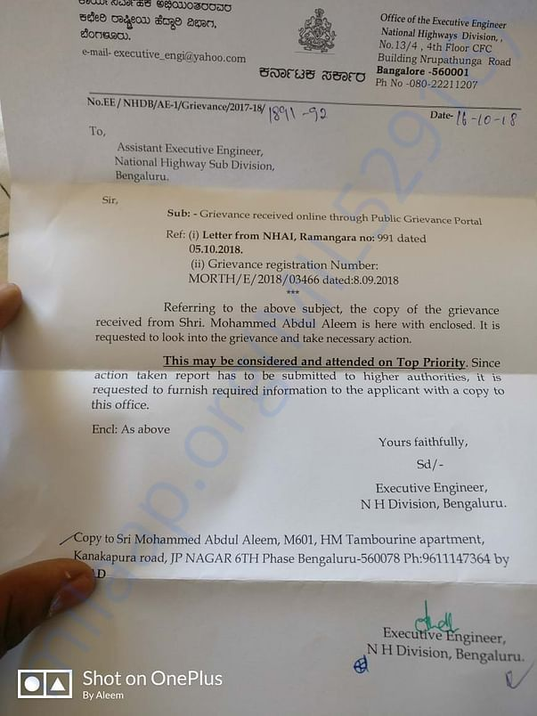 Letter From NHAI Executive Engineer to AEE (For Road and footpath)