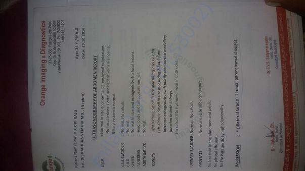 Admitted in latha hospital vijayawada