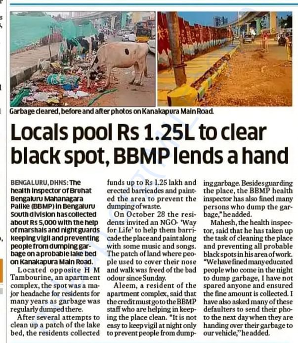 First Phase Covered by Deccan Herald News Paper