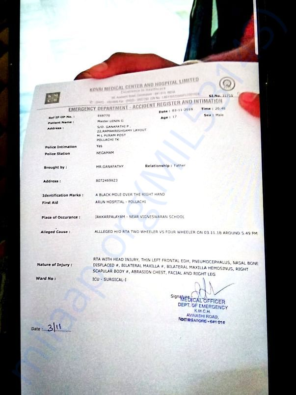 KMCH Emergency Accident document